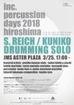 kuniko kato arts project inc. percussion days in hiroshima