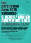 kuniko kato arts project inc. percussion days in sagamiko