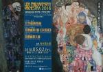 リアンフィルハーモニーオーケストラ2018 卒業記念演奏会
