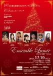アンサンブル・リュミエ Ensemble Lumiè Concert vol.1