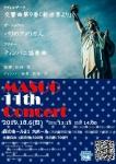 MASUO 11th Concert