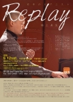 みのおてならい みのおてならいサロンコンサート「Replay 右手のピアニスト 樋上眞生」