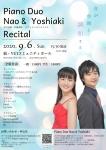 Piano Duo Nao&Yoshiaki Recital