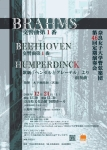 奈良女子大学管弦楽団 第46回定期演奏会