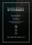 Ensemble Old-Fashion 第7回定期演奏会