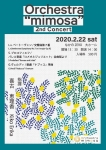"""Orchestra""""mimosa"""" 2nd Concert"""