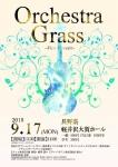 Orchestra Grass ~ First Concert ~