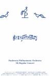 ポロニア・フィルハーモニー管弦楽団 第5回定期演奏会