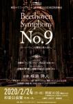 東京セラフィックオーケストラ 第15回記念定期演奏会