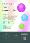 tritono piano ensemble