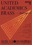 【中止】United Academics Brass 第2回定期演奏会