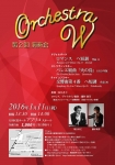 Orchestra W 第2回演奏会
