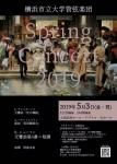 横浜市立大学管弦楽団 Spring Concert 2019