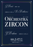Orchestra Zircon 第2回演奏会