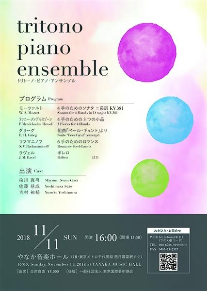 tritono piano ensemble