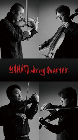 YAMATO String Quartet YSQ unlimited ∞ 東京公演